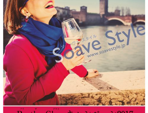 Japan: +22% increase for Soave by the Glass
