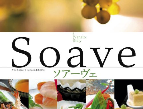 """Giappone: ritorna """"Soave by the glass"""""""
